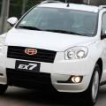 geely-ex7-autos-chinos-imagenes-1
