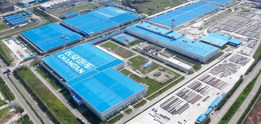 Fabrica de Changan en China