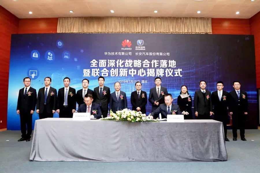 Acuerdo Changan y Huawei