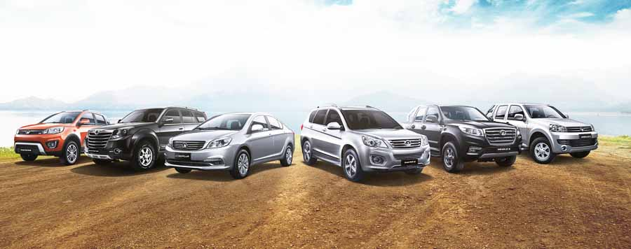 Vehiculos Great Wall